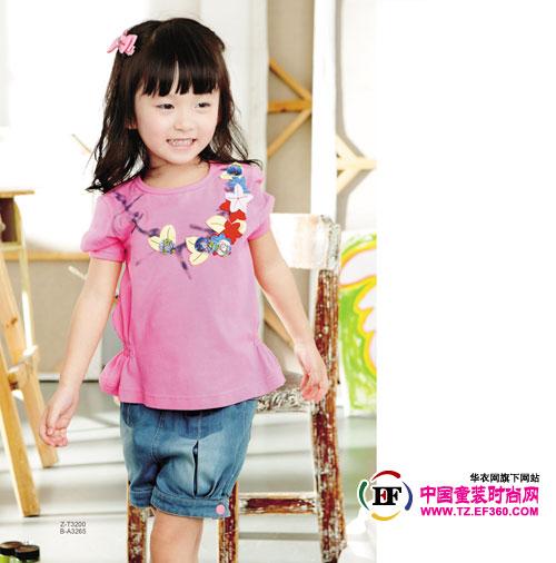 奇奇库女童装 立体贴花的清雅动人  生活